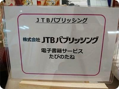 DSC_1113.JPG