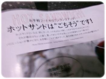 KIMG0003.JPG